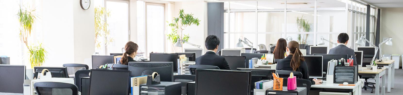 わたしたちは、情報社会での安全と、豊かな暮らしをサポートする企業を目指しています。