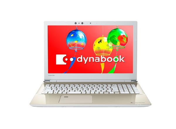東芝(Dynabook)